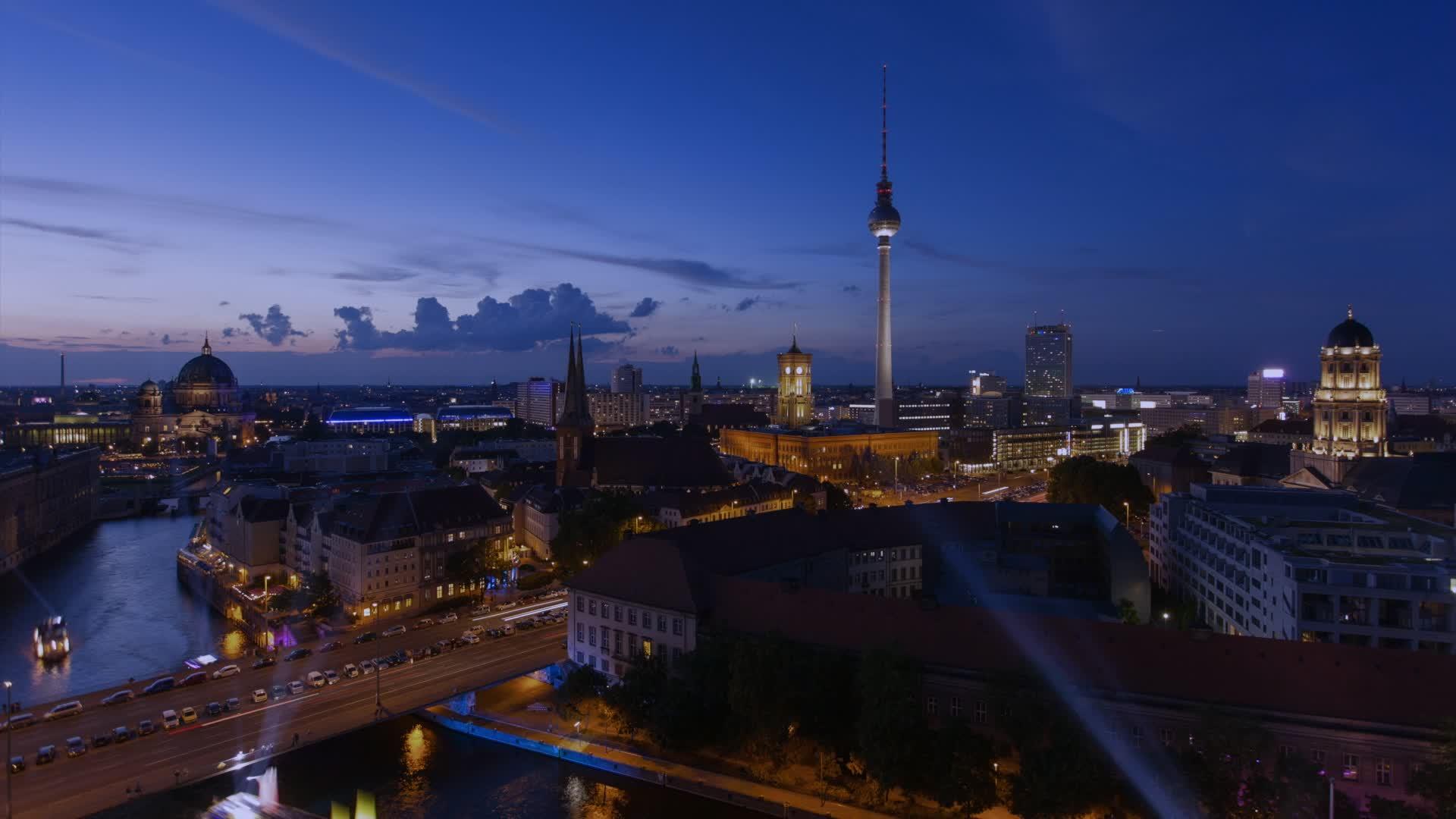 AUFA 2014 Kick off - Team Berlin vereint Individualität und Kollektivität