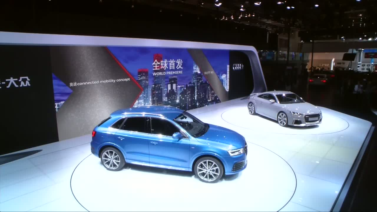 Auto China 2016 in Beijing - The Audi press conference
