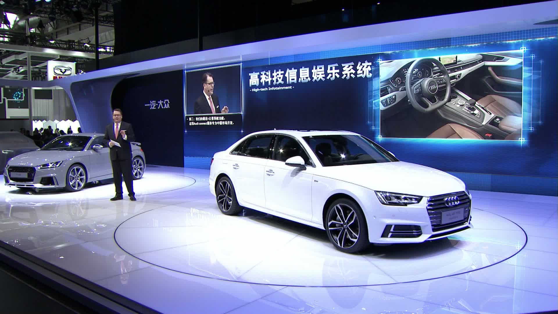 Auto China 2016 in Peking - Die Highlights