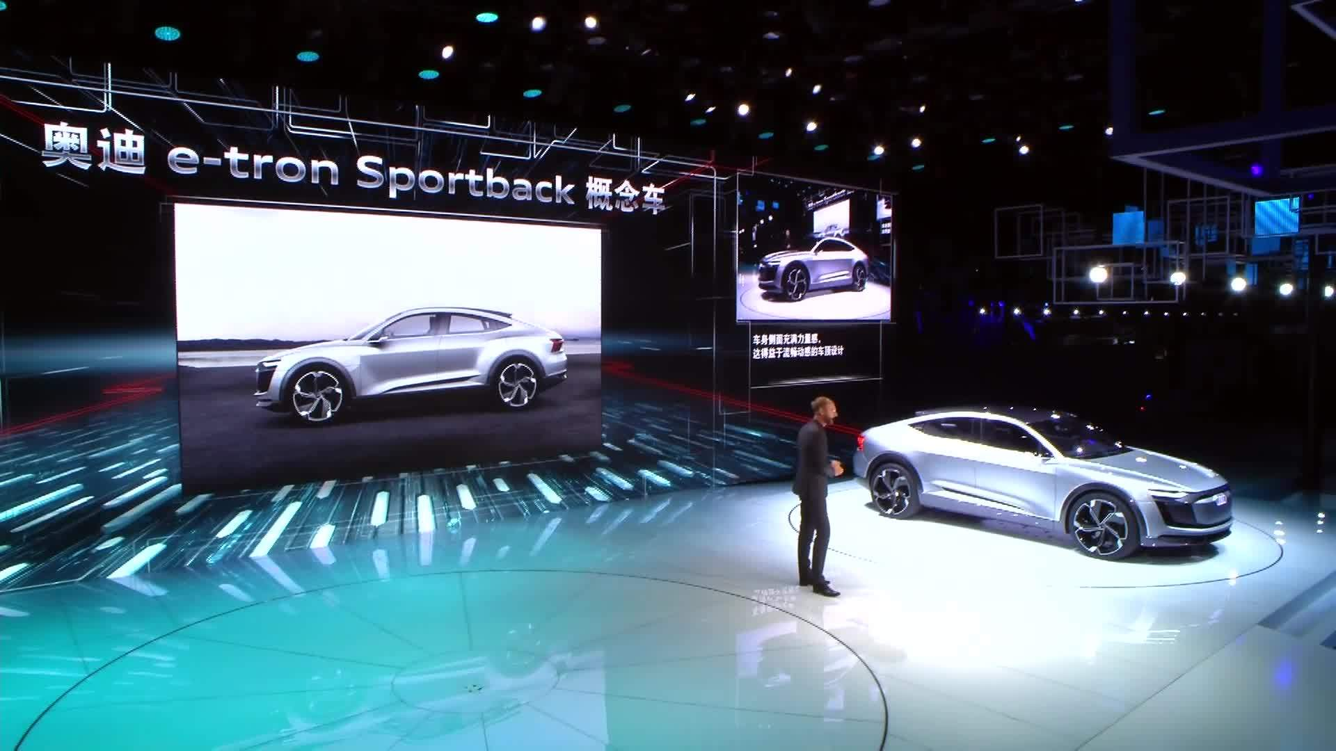 The Audi press conference at the Auto Shanghai 2017