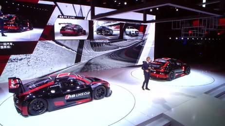 Audi Sport Pressekonferenz auf der Auto Shanghai 2017 - die Highlights